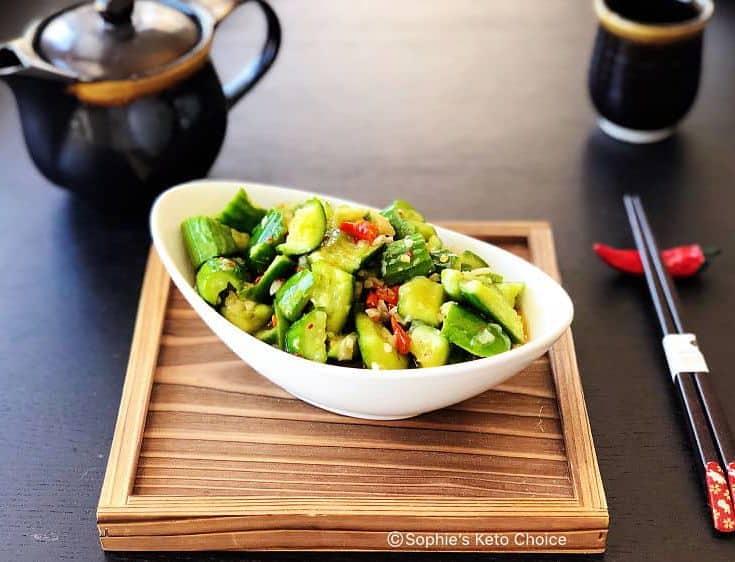 無糖涼拌小黃瓜- 夏天一定要吃的爽脆開胃菜- 低碳生酮
